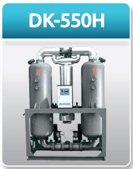 DK-550H