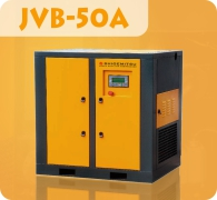 Araki Screw Compressor JVB-50A