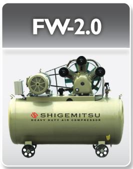 FW-2.0