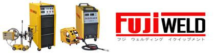 Fujiweld Welding Equipments