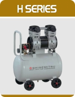 H Series Oil Free Compressor