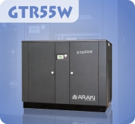 Araki Screw Compressor GTR55W