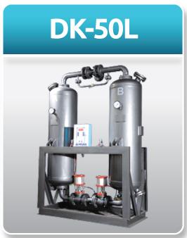 DK-50L