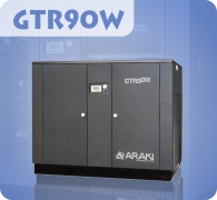 Araki Screw Compressor GTR90W