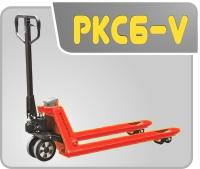 PKC6-V