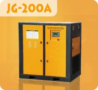 Araki Screw Compressor JG-200A