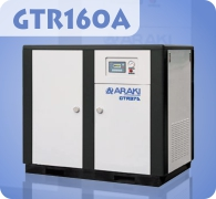 Araki Screw Compressor GTR160A