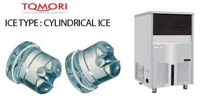 EC Series Ice Maker
