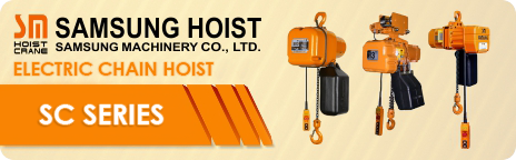 SC Series 1 Phase Electric Chain Hoist