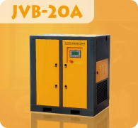 Araki Screw Compressor JVB-20A