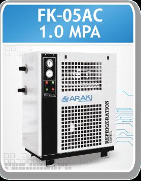 FK-05AC 1.0 MPA
