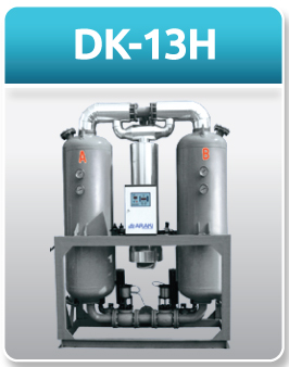 DK-13H