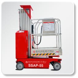 SSAP-55
