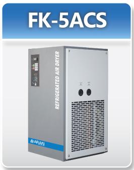 FK-5ACS