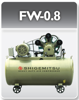 FW-0.8