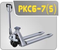 PKC6-7(S)