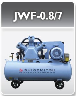 JWF-0.8/7