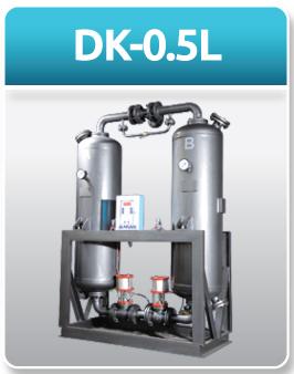 DK-0.5L