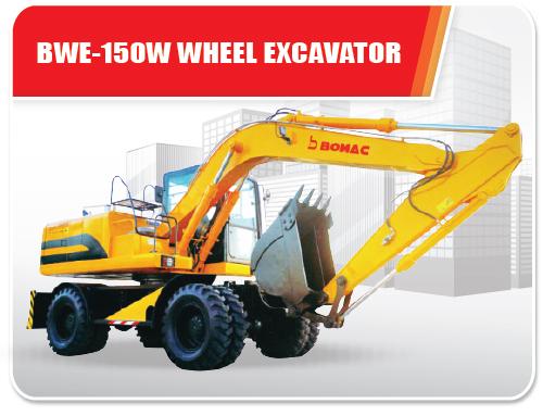 BWE-150W