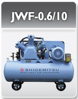 JWF-0.6/10