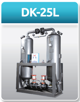 DK-25L