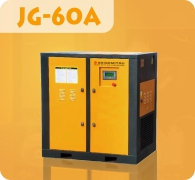 Araki Screw Compressor JG-60A