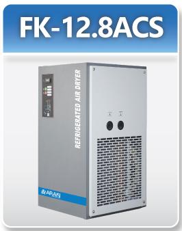FK-12.8ACS
