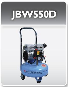 JBW550D