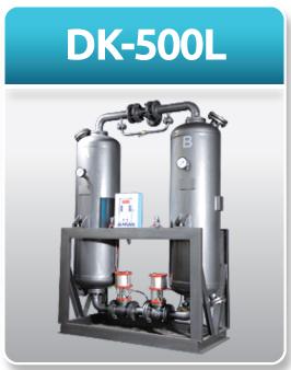 DK-500L