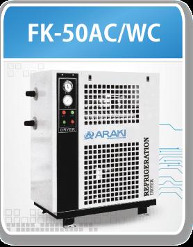 FK-50AC/WC