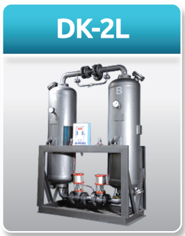 DK-2L
