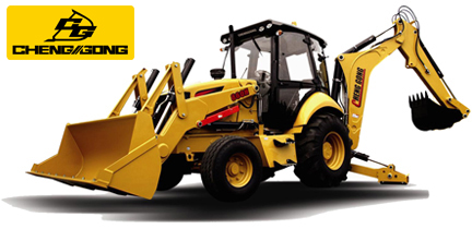 CG Backhoe Loader