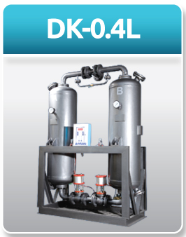 DK-0.4L