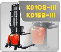 KD10B-III KD15B-III