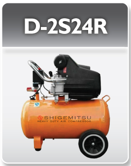 D-2S24R Direct Driven