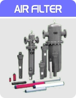 Araki Air Filter