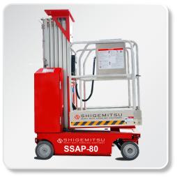 SSAP-80