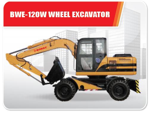 BWE-120W