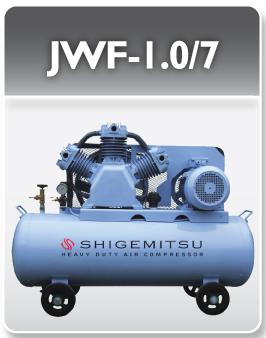 JWF-1.0/7