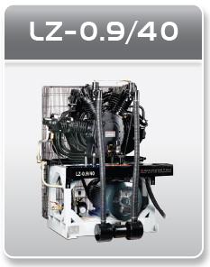 LZ-0.9/40