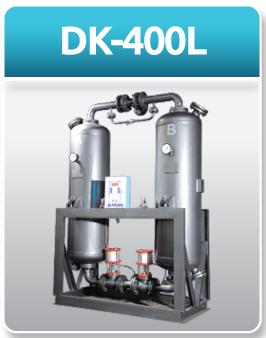 DK-400L