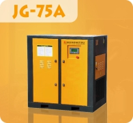 Araki Screw Compressor JG-75A
