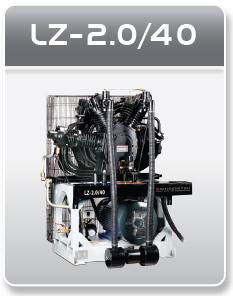 LZ-2.0/40