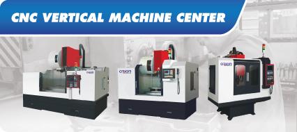 Vertical Machine Center