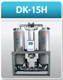 DK-15H