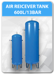 AIR REICEVER TANK 600L/13BAR