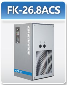 FK-26.8ACS