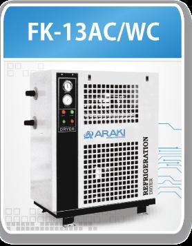 FK-13AC/WC