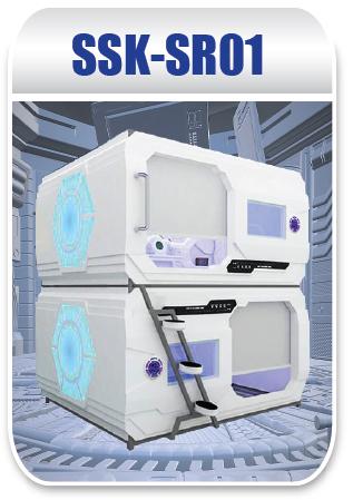 SSK-SR01