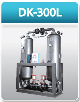DK-300L